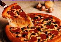 mesin-oven-pizza-maksindo4 produk