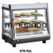Mesin Pastry Warmer (Hot Showcase) Penyaji Roti