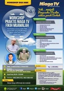Workshop Fikih Muamalah 12-13 Maret 2016