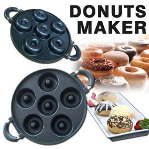 cetakan donut maker maksindo