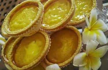 Peluang Usaha Pie Susu Bali Dan Analisa Usahanya