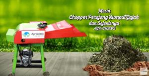 Video Mesin Chopper Perajang Rumput Gajah & Sejenisnya AGR-CH200B Untuk Merajang atau Mencacah Rumput dan Ranting Menjadi Potongan Kecil-Kecil